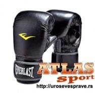 Everlast_4322_boksovi_rakavici1