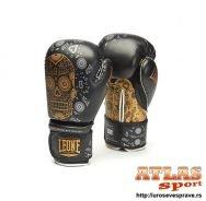 Rukavice za boks SKA leoneGN099