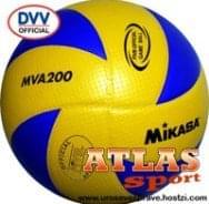Odbojkaška lopta MVA 200