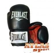 Crveno crne rukavice za boks - proizvođač Everlast