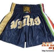 Šorc za kik boks - proizvođač Leone - crno zlatni