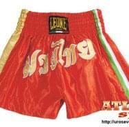 Šorc za kik boks - proizvođač Leone - crveno zlatni