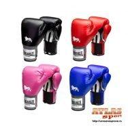 lonsdale-rukavice-za-boks