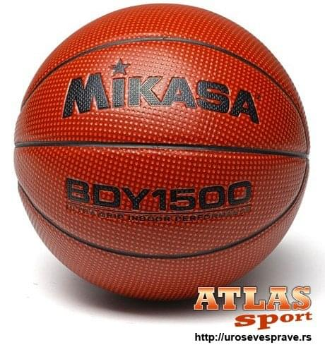 Košarkaška lopta Mikasa BDY1500 sa širokim kanalima