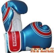 rukavice-za-boks-manus-plave