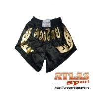 sorc-za-kik-boks-Atlas-3